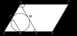 Решебник к Учебнику Ященко Семенова Математика